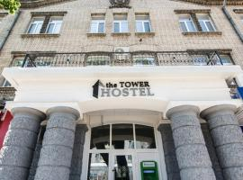 The Tower hostel