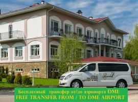 Zolotaya 7 Hotel Domodedovo