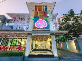 The Tint At Phuket Town