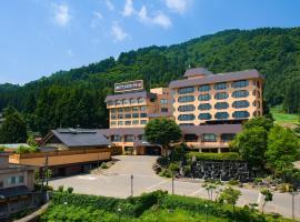 유자와 그랜드 호텔