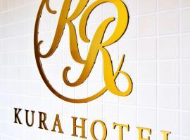 KURA HOTEL IZUMISANO