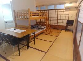 Owl House Asakusa