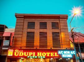 Sri Udupi Hotel