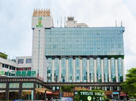 Twelve Oaks Hotel (Previous Xin Wan Hua Hotel)