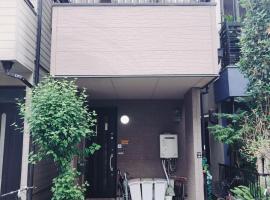 Ryokoheya Awajikan