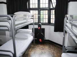 St Christopher's Inn Camden