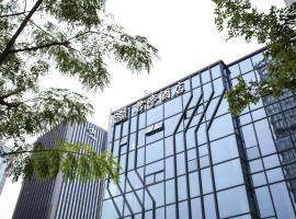 SSAW Boutique Hotel Ningbo Southern Business Area