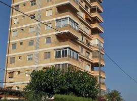 Apartamento SIERRA Y MAR