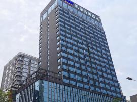 Foshan Kairui Yade Hotel Sanshui Wanda Plaza