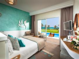 TUI BLUE For Two Scheherazade - All Inclusive