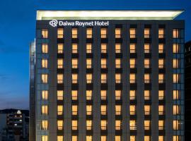 Daiwa Roynet Hotel Himeji, luxury hotel in Himeji