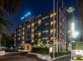 Hotel Beverly, hotel near National Cinematheque, Mexico City