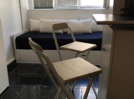 STUDIO 45 CROISETTE CANNES, apartment in Cannes