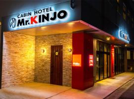 Cabin Hotel Mr. Kinjo in Ishigaki 58