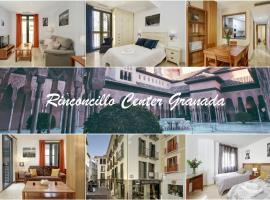 Rinconcillo Center Granada