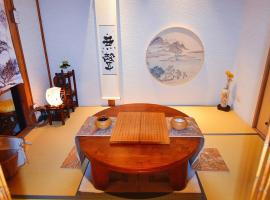 詩屋 Guest house of poems