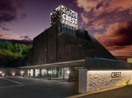 Hotel Crest Chiba Anagawa (Adult Only)