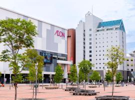 Hotel Wing International Asahikawa Ekimae