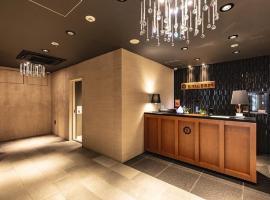 Osaka - Apartment / Vacation STAY 35634