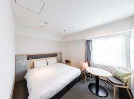 Via Inn Shinsaibashi Yotsubashi, hotel near Minatomachi River Place Convention Centre, Osaka