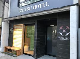 Izutsu hotel Takasegawa Bettei