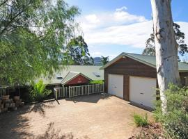 Bonnie Doon - Family friendly home!, hotel in Kangaroo Valley