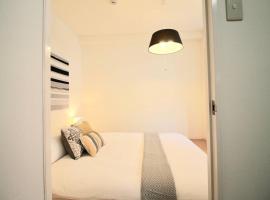 Centre of Hiroshima city & Comfortable Apartment