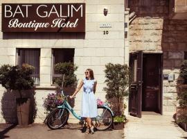 Bat Galim Boutique Hotel, hotel in Haifa