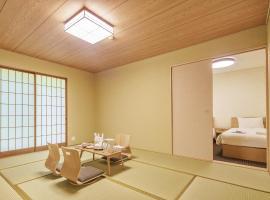 Bself Fuji Onsen Villa