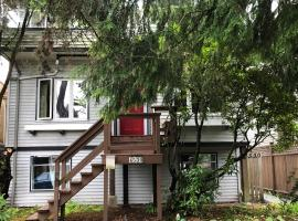 West Point Grey Guest House