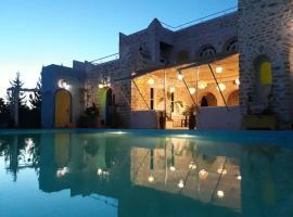 Casa Sergio Essaouira