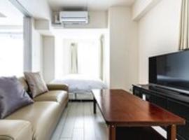 Osaka - Hotel / Vacation STAY 36392