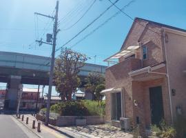 YE' S HOME Near Town Villa Namba USJ วิลลาในโอซาก้า
