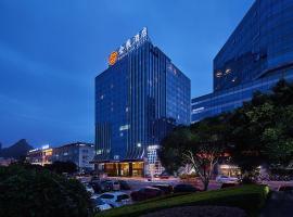 Guilin Exhibition International Hotel
