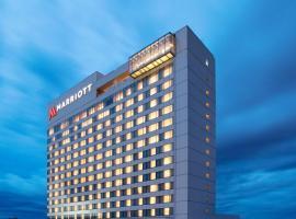 Clark Marriott Hotel