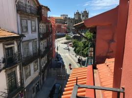 Hostel One Ribeira