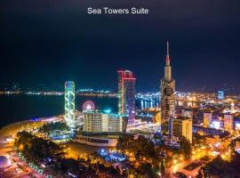 Sea Towers Suite