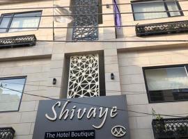 HOTEL SHIVAYE