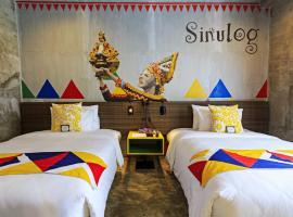 The Henry Hotel Cebu