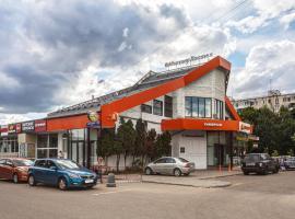 Mister Hostel, отель в Москве, рядом находится Станция метро «Тёплый Стан»