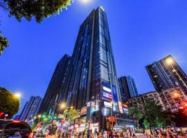 Chongqing Muse Hotel