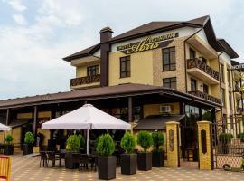 Abris Hotel