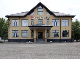 Отель Pavlovsk