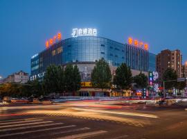 FEELLOOM HOTEL QingDao Airport ChengYang District