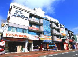 Hotel Ginsui