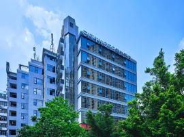 CityNote Hotel China Plaza Guangzhou