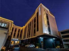 CitiGO Hotel (Shanghai International Tourist Resort)