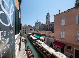 Palazzo San Lorenzo, accessible hotel in Venice