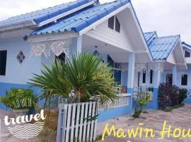 Mawin House เกาะล้าน
