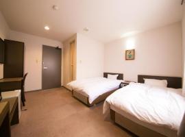 Beppu - Hotel / Vacation STAY 40550